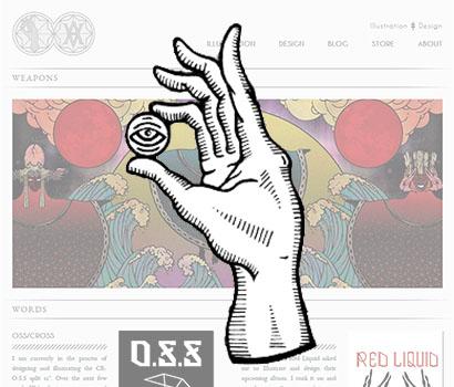 Adam Vick Illustration & Design Feature